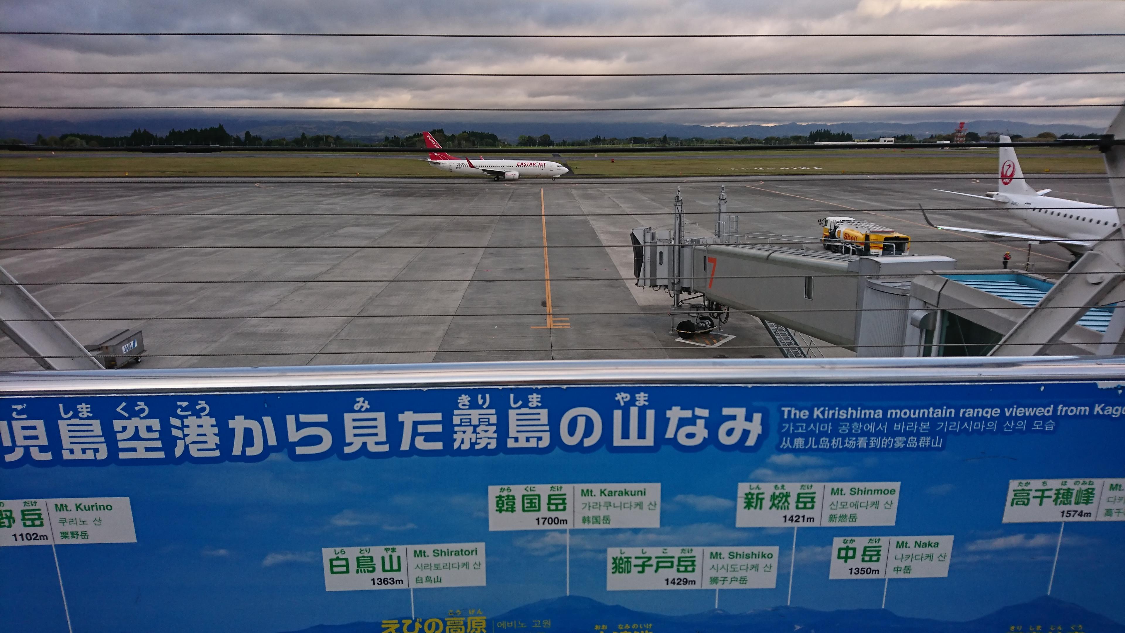 アップロードファイル 747-5.jpg