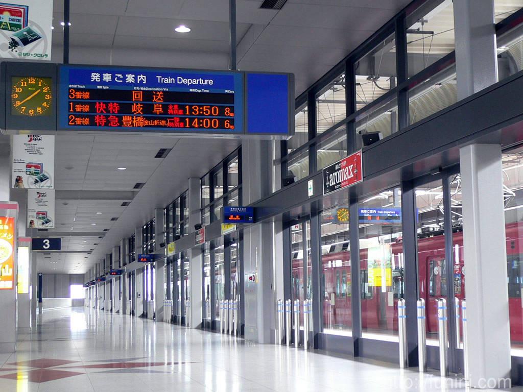 名古屋・中部国際空港駅: funini...