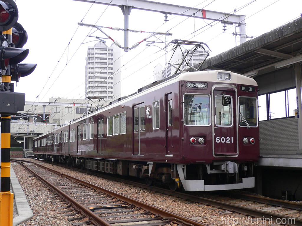 阪急 6000系 Funini Com