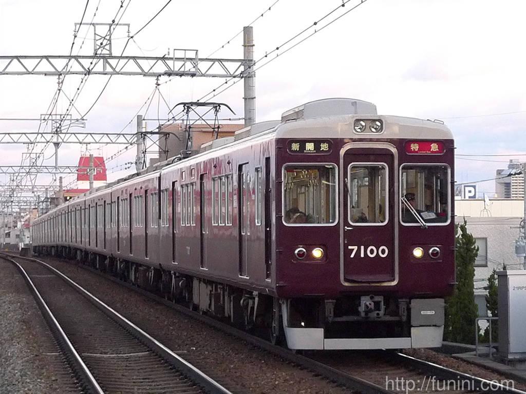 阪急7000系 Funini Com