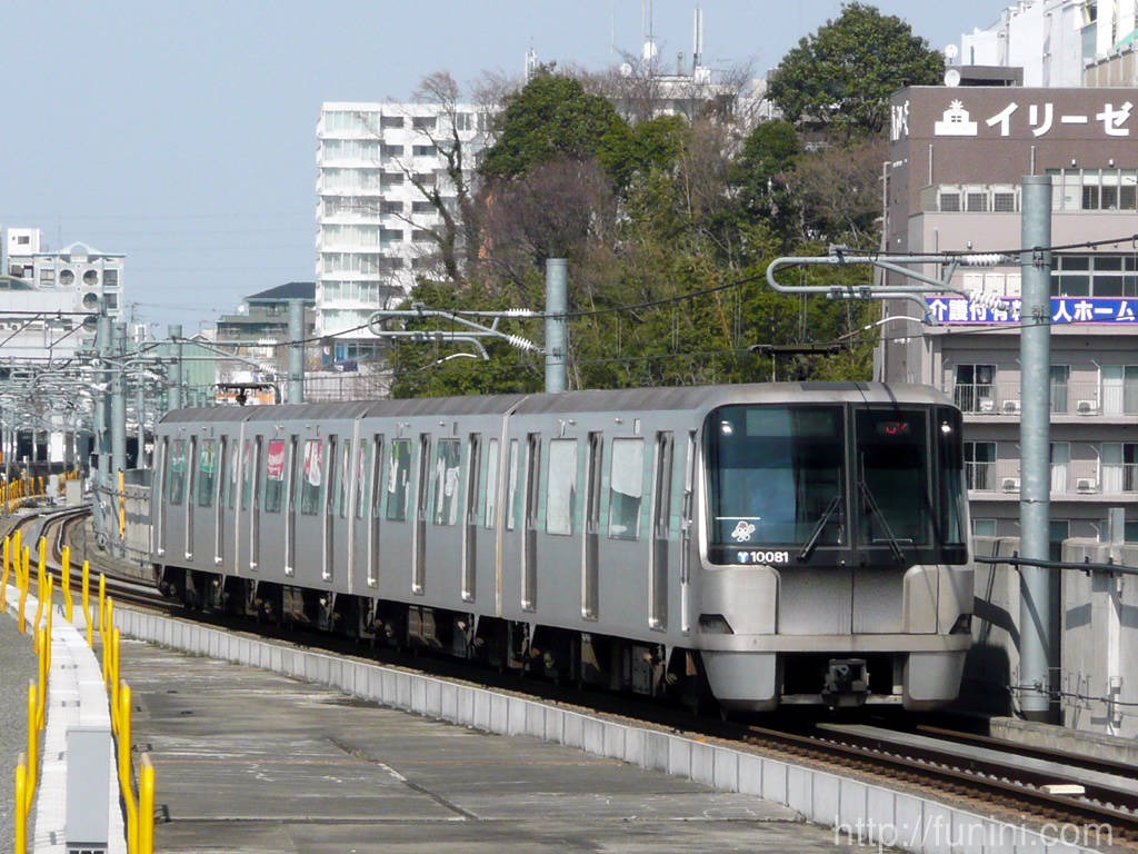how to catch a train from tokyo to yokahama